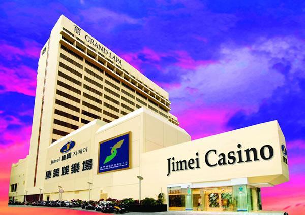jimei casino philippines