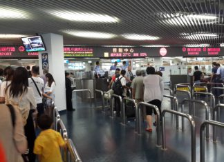 Macau border (file)