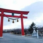 Hokkaido governor will make IR bid decision year-end