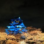 Japan, Osaka castle
