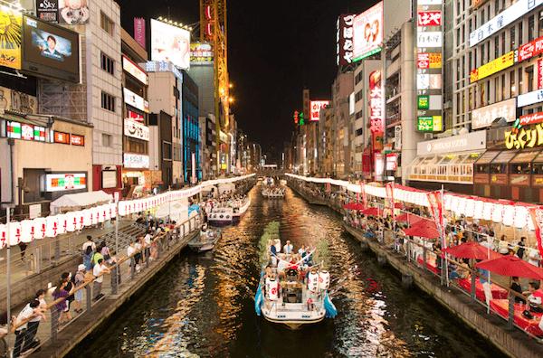 Dotombori River Festival (file)