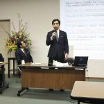 Opposition lawmakers tour Yokohama IR candidate site