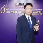 Suncity wins three investor relations awards
