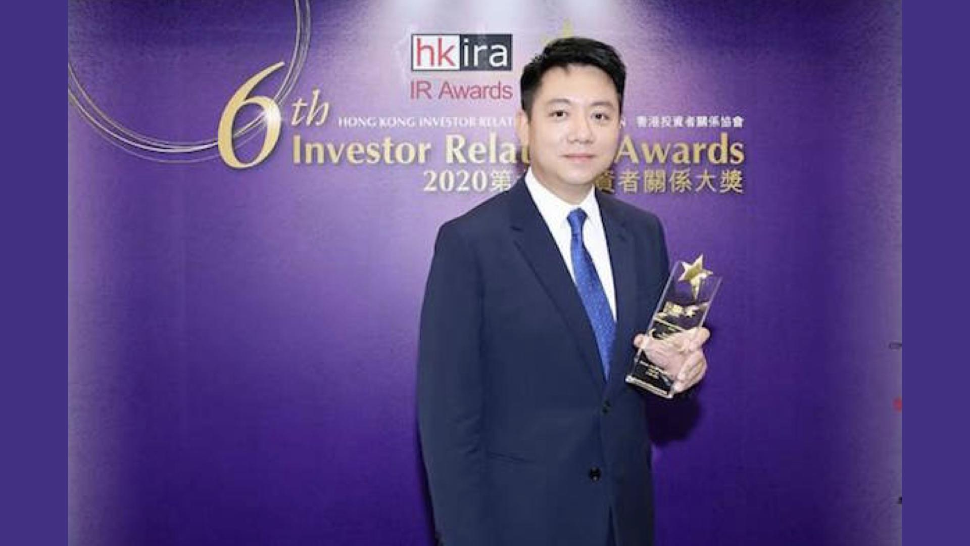 Suncity wins three investor relations awards
