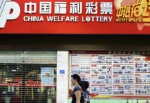 Sports drives first 2020 gain in China lottery
