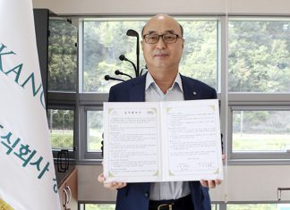 GKL-Kangwon Land agreement on personnel exchanges