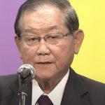 Kamori given suspended sentence in bribery scandal