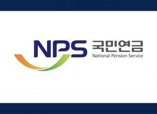 South Korea National Pension Service