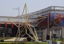 Star Vegas Cambodia
