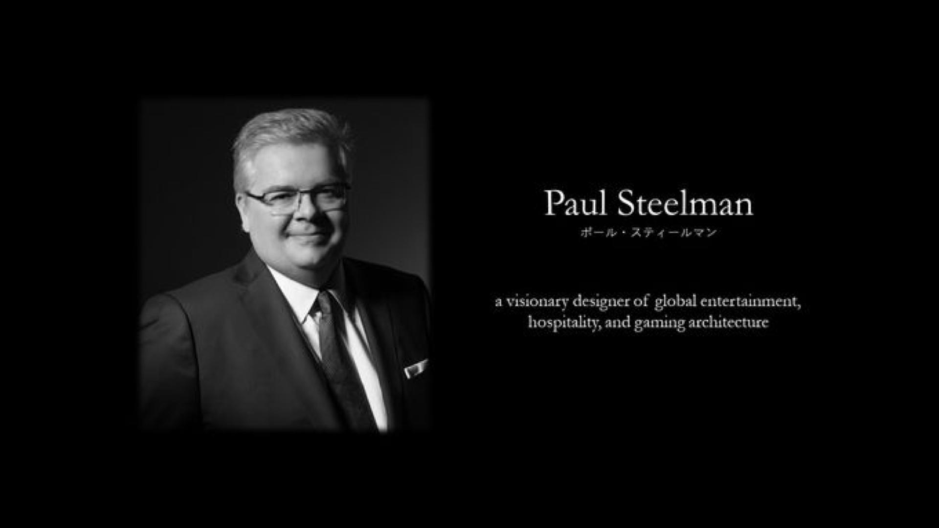 Steelman Partners to design Pixel Companyz IR proposals