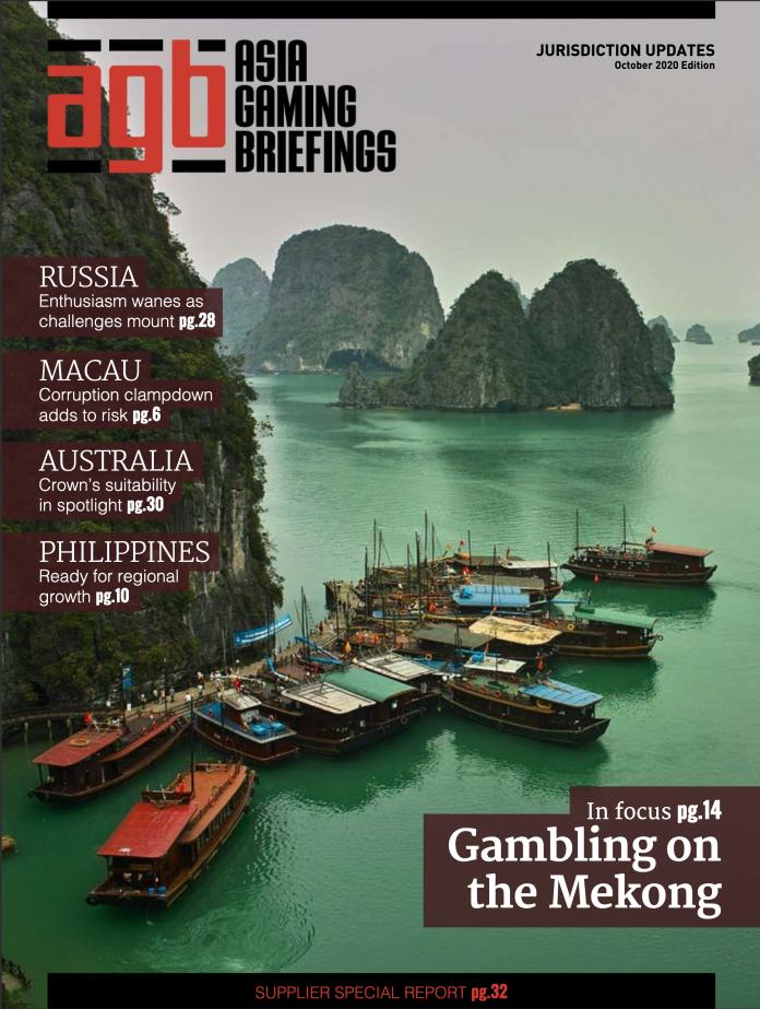 asia gaming briefings OCT 20