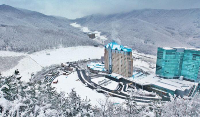 Covid resurgence brings cold winter to South Korean gaming