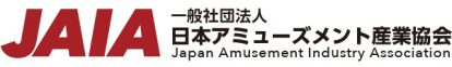Japan Amusement Machine Association