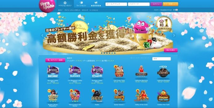 Merged firm to take over largest Japan-facing online gambling brand
