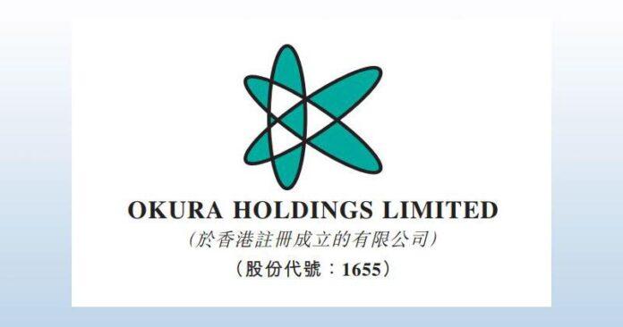 Okura Holdings