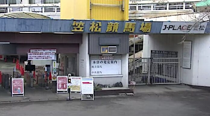 Kasamatsu Racecourse