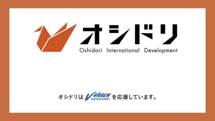 Oshidori makes CSR push in Nagasaki