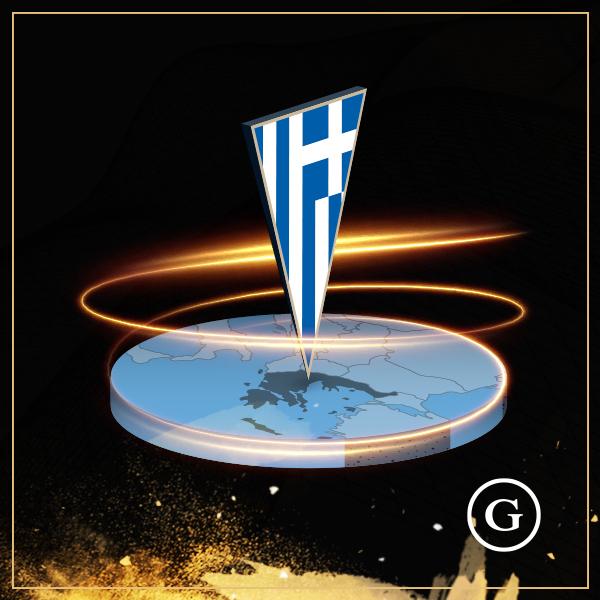 Golden race, license, greece