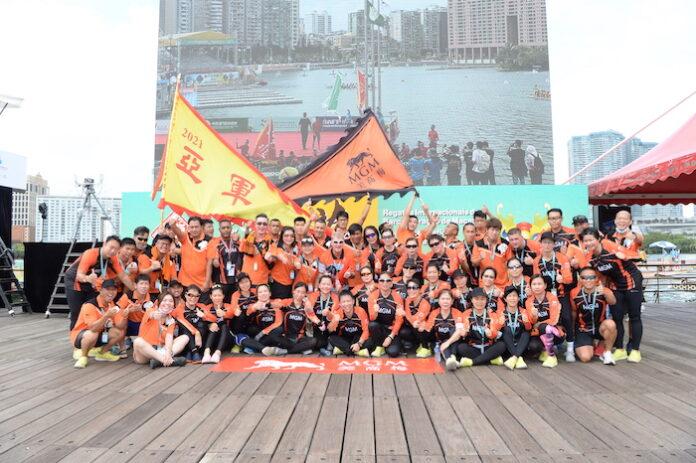 MGM, dragon boat race, winner