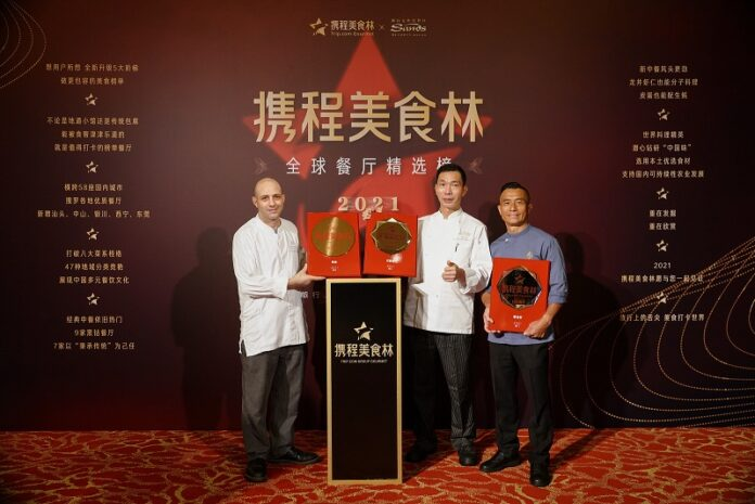 Sands China Chefs