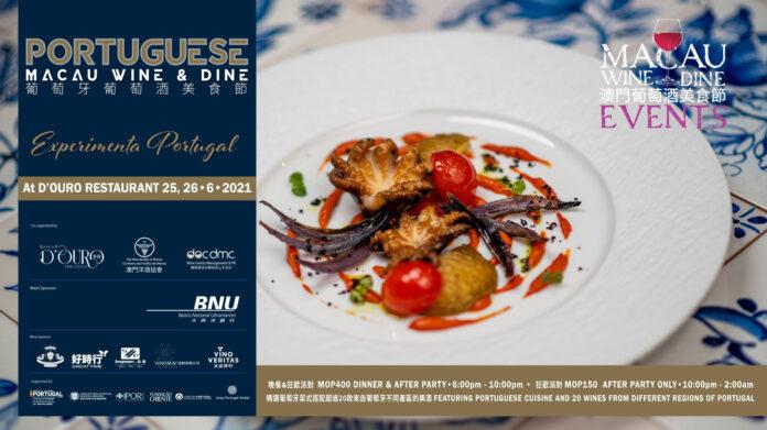 Wine & Dine Events