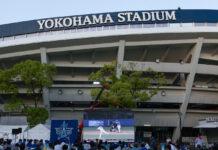 Japan, Sports betting regulation