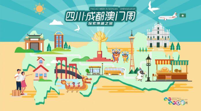 Macau week Chengdu